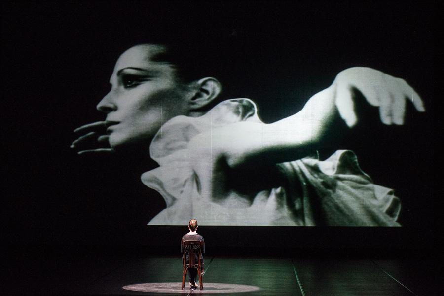 Laura Esteve Centre de Dansa 03 | © Carme Esteve